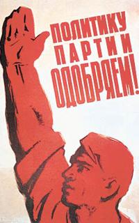 Партия ХХІ-го века