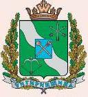Чигиринський район (адміністративний центр – м. Чигирин)