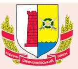 Корсунь-Шевченківський район (адміністративний центр – м. Корсунь-Шевченківський)
