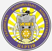 Українська Національна Консервативна партія
