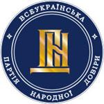 Всеукраїнська партія Народної Довіри
