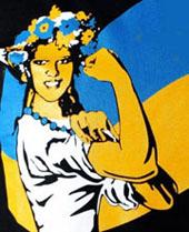 Українська мова: одна кухня – одна хазяйка
