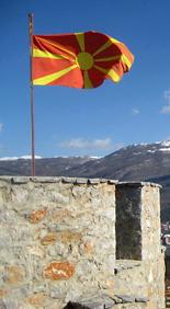 ООН: Греция не в праве блокировать вступление Македонии в НАТО и ЕС