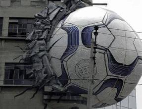 Футбол: гнойный нарыв страны