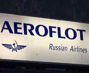 Российский Аэрофлот издевался над украинцами. Потому что украинцы…