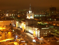 Как позвонить в Волгоград с мобильного телефона