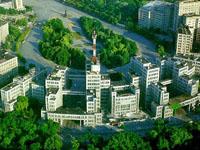 Как позвонить в Харьков с мобильного телефона