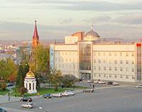Как позвонить в Иркутск с мобильного телефона
