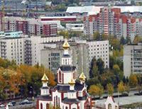 Как позвонить в Киров с мобильного телефона