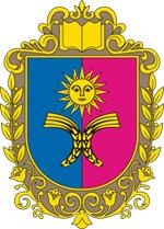 Телефонные коды городов Хмельницкой области