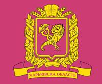Телефонные коды городов Харьковской области