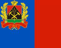 Телефонные коды городов Кемеровской области