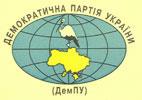 Демократична партія України