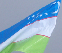Как позвонить в Узбекистан с мобильного телефона