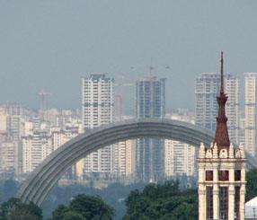 Как позвонить в Киев c мобильного телефона