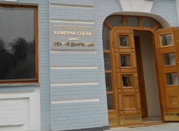 Новорічний подарунок для київських театралів!