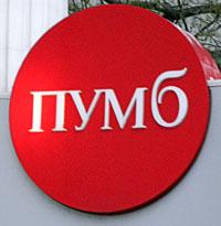 Доля «СКМ Финанс» в ПУМБ после слияния с Донгорбанком выросла до 92,2%