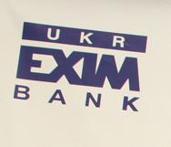 Государственный Укрэксимбанк получил 88,114 млн. гривен чистой прибыли