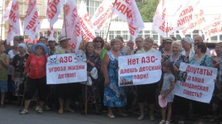 В Краснодоне депутат от Партии Регионов назвал своих избирателей «быдлом»