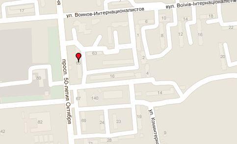 Правэкс-банк в Кременчуге