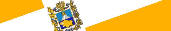 Телефонные коды городов Ставропольского края