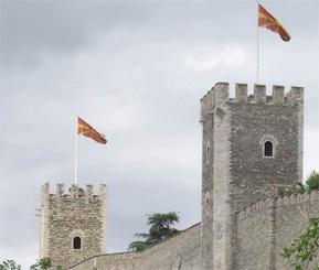 Как позвонить в Скопье с мобильного телефона