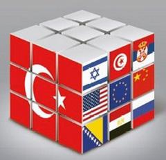 Региональное лидерство Турции откладывается на неопределенный срок?