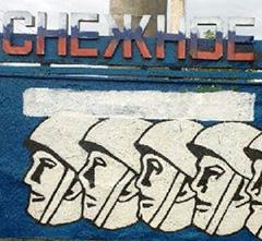 Количество безработных в «ДНР» вырастет благодаря Кремлю
