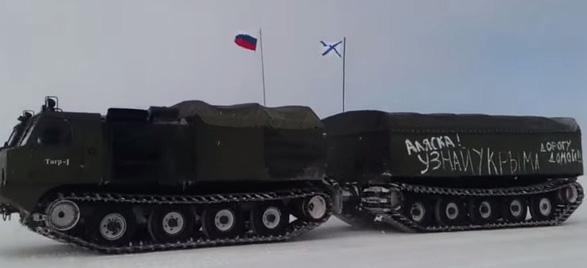 Российская армия предъявляет территориальные претензии США (Видео)