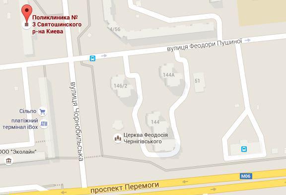 Котласская городская больница инн