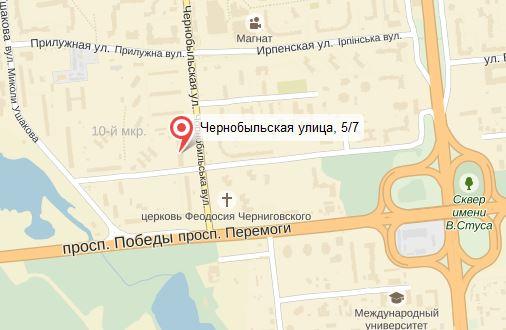 Терапевт в Святошинском районе. Киев. Поликлиника №3