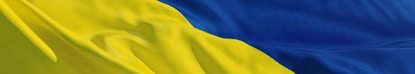 Как позвонить в Украину с мобильного телефона