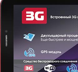 Операторы стимулируют украинцев переходить на смартфоны