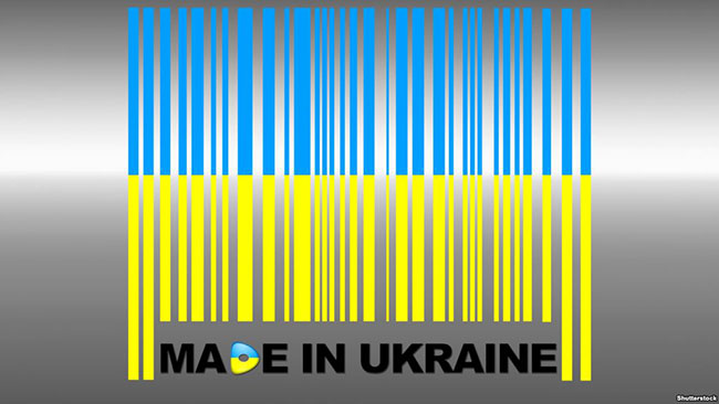 Торговый баланс Украины и США меняется в пользу Киева