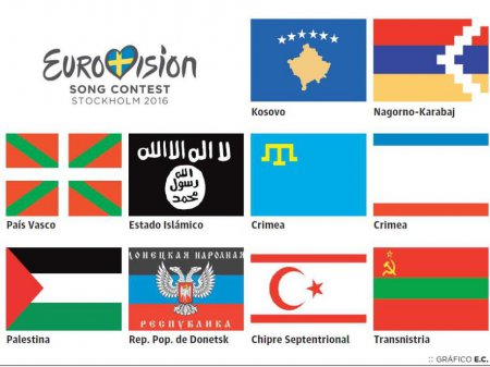 На «Евровидении» запретили Крым и «ДНР»