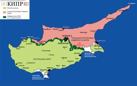 Украина может признать независимость Северного Кипра