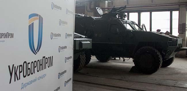Укроборонпром занял 68-е место среди 100 ведущих  оборонных кампаний мира