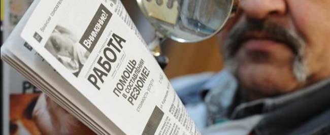 Рынок труда – как индикатор оздоровления экономики Украины