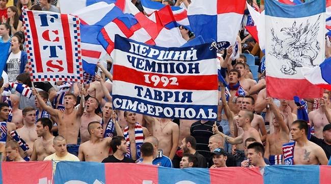 Таврия (Симферополь) аттестуется во 2-ю лигу чемпионата Украины по футболу