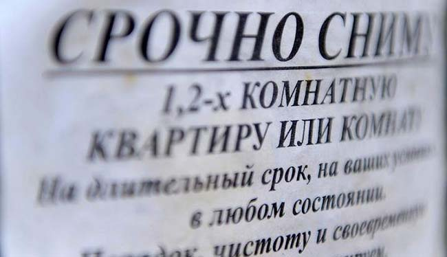 «Быки» и «медведи» рынка аренды жилья Киева