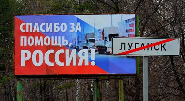 ОРДЛО больше не будет получать денег из бюджета России
