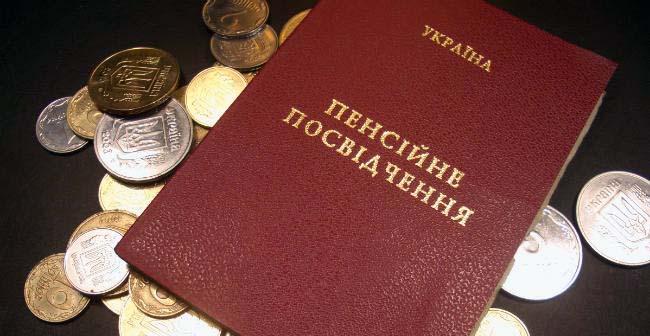 Гройсман: справедливая минимальная пенсия в Украине – 1450 гривен