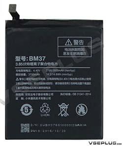 Батарея Xiaomi — здоровое сердце вашего смартфона