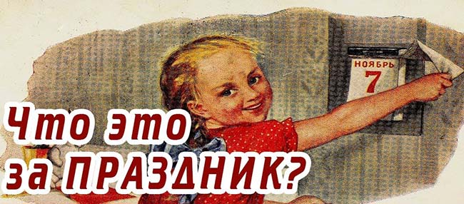 Мнение экспертов: украинцы слишком много отдыхают