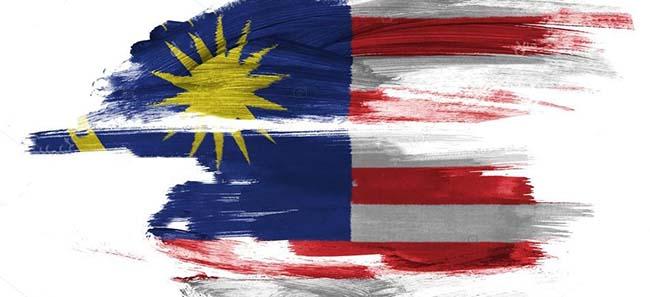 Как позвонить в Малайзию  с мобильного телефона