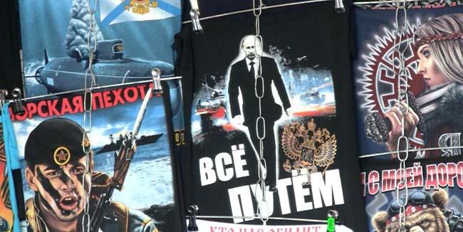 Госдеп США оценил то, что Беларусь не признает Крым российским