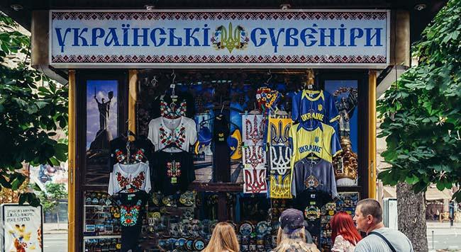 Рынок сувениров Украины в 2019 останется под знаком сезонности и импорта