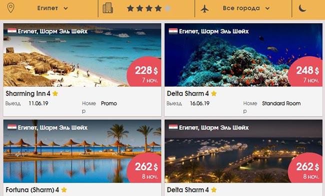 В 2019 украинские туристы активно возвращаются на пляжи Египта и не только