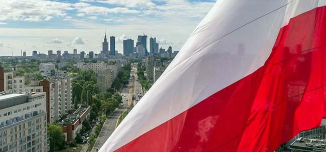 К 2019 году украинцы стали главными покупателями квартир в Польше