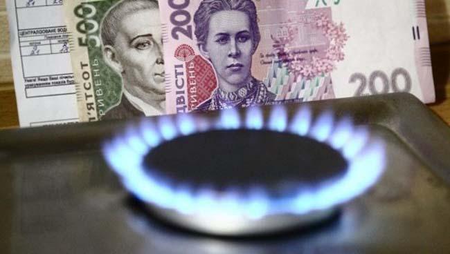 Эксперт прокомментировал «интересное решение» Зеленского по снижению тарифов ЖКХ
